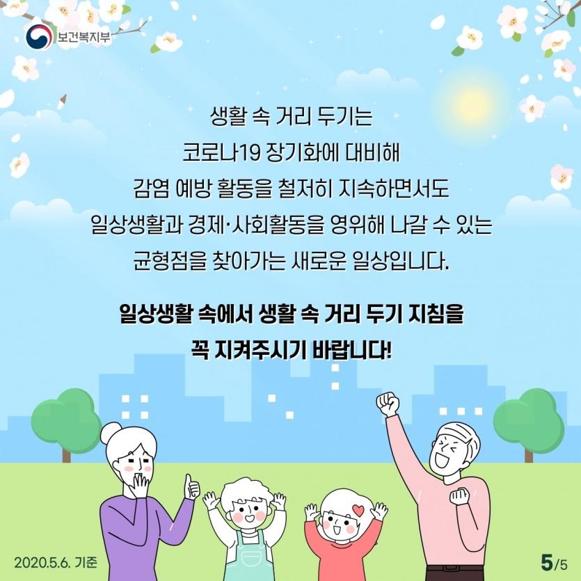 ac329c41421ed1185fbe3e905f2e4202_1588897672_2873.jpg
